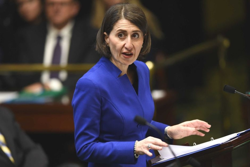 Premier's Council Merger Changes