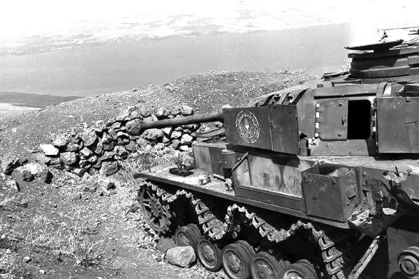 50th Anniversary of Six Day War
