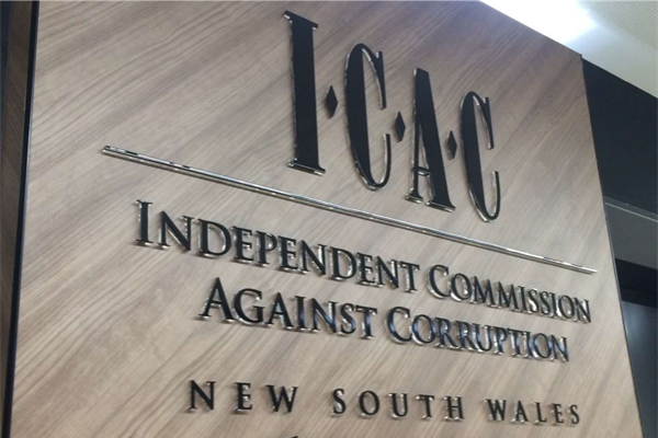 Article image for ICAC mess lingering on