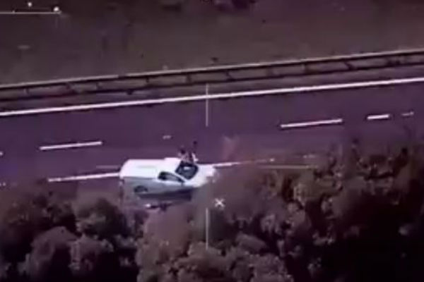 WATCH: Incredible Police Chase & Arrest