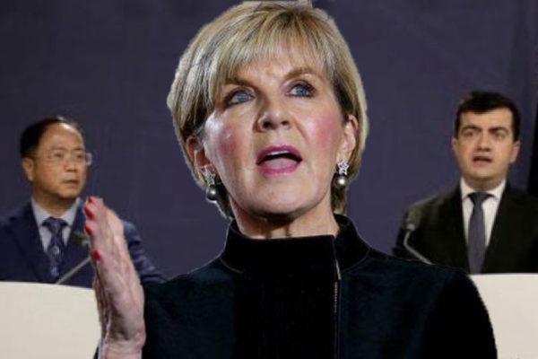 Julie Bishop: Dastyari 'should have been sacked weeks ago'