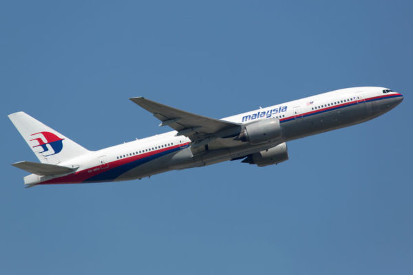 Article image for MH370 investigators 'still no closer to knowing' what caused disappearance