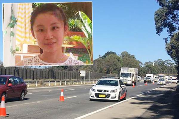 Body of missing woman Qi Yu found on side of the M1 motorway