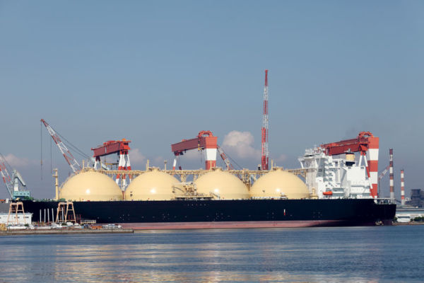 Article image for 'It's a schmozzle': Australia, second largest gas exporter, on track for 2020 gas shortage