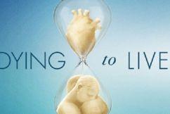 New documentary on organ donation