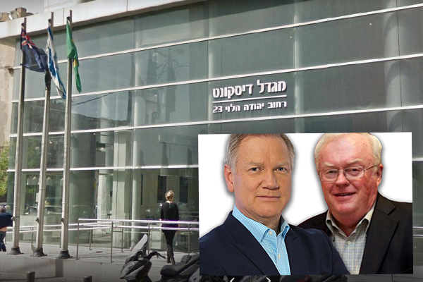 Article image for Big Guns weigh in: War of words erupts over Australia's Israeli embassy