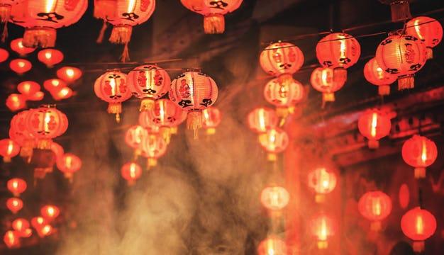 Its Lunar New Year!
