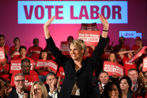 Article image for Tanya Plibersek rules out running for Labor leadership