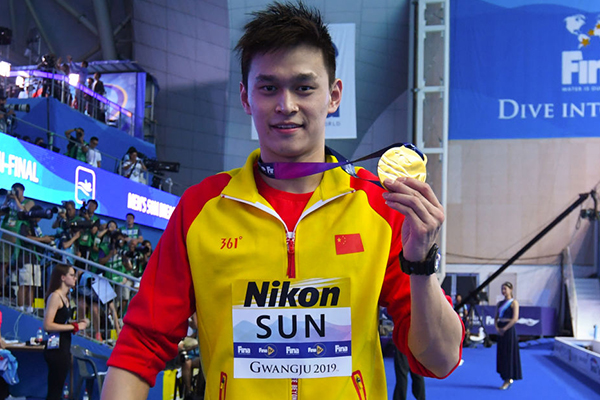 Article image for 'Hold fire': Former Anti-Doping Authority chief says Sun Yang is not a drug cheat