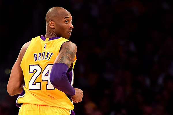 Mark Levy pays tribute to 'legendary' Kobe Bryant