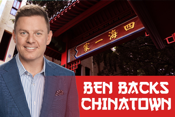 Article image for Ben Fordham's very special banquet dinner – SOLD OUT