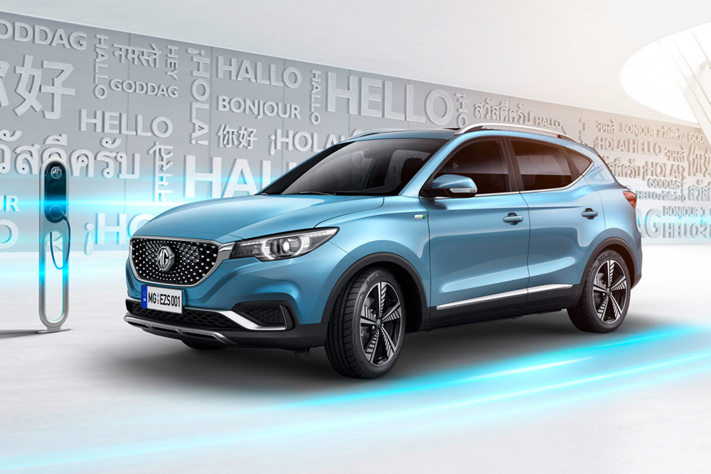 Chinese built MG brand to launch four new electric vehicles over the next five years including a sports car
