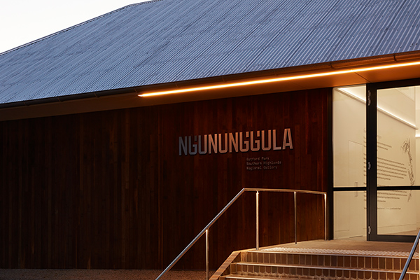 Article image for From milk and manure to cultural hub: New regional gallery's Sydney connection